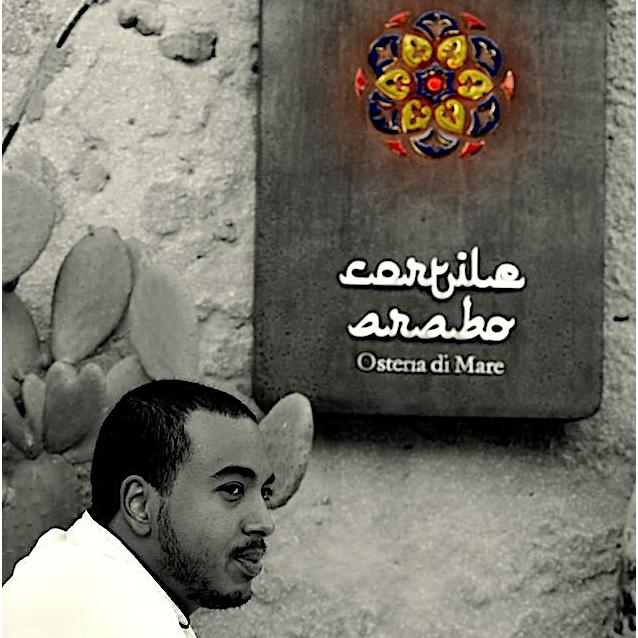 Cortile Arabo | Marzamemi | Siracusa