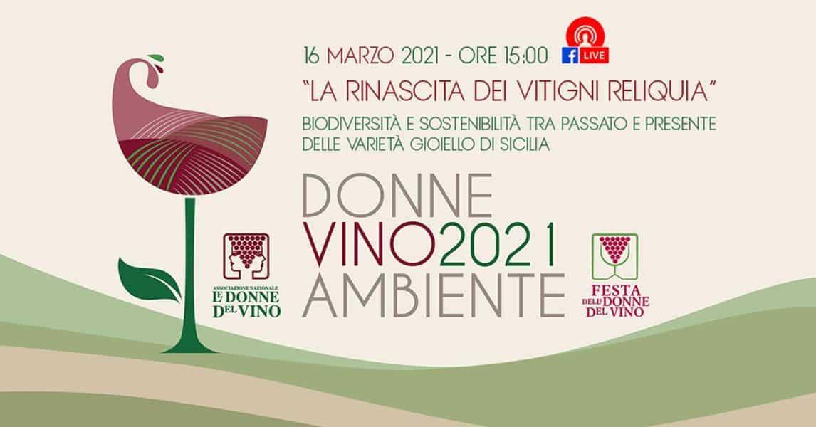 locandina evento le donen del vino vino 16 marzo 2021