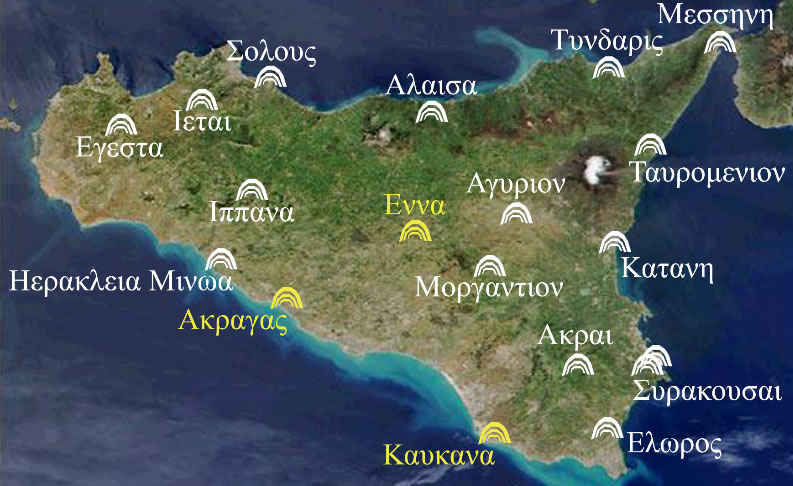 Antichi teatri greci in Sicilia